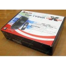 Внешний TV tuner KWorld V-Stream Xpert TV LCD TV BOX VS-TV1531R (без БП!) - Электрогорск