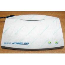 Сервер печати HP JETDIRECT 170X J3258B (внешний) - Электрогорск