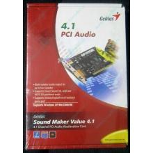 Звуковая карта Genius Sound Maker Value 4.1 в Электрогорске, звуковая плата Genius Sound Maker Value 4.1 (Электрогорск)