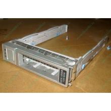 Салазки Sun 350-1386-04 в Электрогорске, 330-5120-04 1 для HDD (Электрогорск)