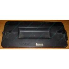 Докстанция Sony VGP-PRTX1 (для Sony VAIO TX) купить Б/У в Электрогорске, Sony VGPPRTX1 цена БУ (Электрогорск).