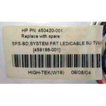 Светодиоды HP 450420-001 (459186-001) для корпуса HP 5U tower (Электрогорск)