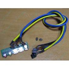 Панель передних разъемов (audio в Электрогорске, USB в Электрогорске, FireWire) для корпуса Chieftec (Электрогорск)