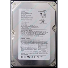 Жесткий диск 40Gb Seagate Barracuda 7200.7 ST340014A IDE (Электрогорск)