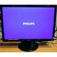 "Монитор Б/У 22"" Philips 220V4LAB (1680x1050) multimedia (Электрогорск)"