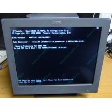 Б/У моноблок IBM SurePOS 500 4852-526 (Электрогорск)