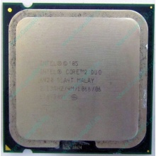 Процессор Intel Core 2 Duo E6420 (2x2.13GHz /4Mb /1066MHz) SLA4T socket 775 (Электрогорск)