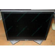 "Монитор 17"" ЖК Dell 1707FPc (Электрогорск)"