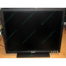 """Dell E197F P в Электрогорске, монитор 19"""" TFT Dell E197FPb (Электрогорск)"""