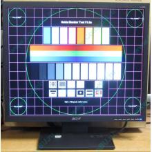 "Монитор 19"" Acer V193 DOb (Электрогорск)"