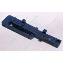 Синяя защелка HP 233014-001 (Электрогорск)