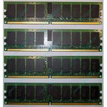 IBM OPT:30R5145 FRU:41Y2857 4Gb (4096Mb) DDR2 ECC Reg memory (Электрогорск)