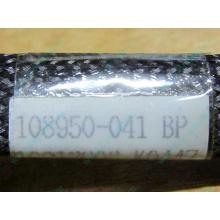IDE-кабель HP 108950-041 для HP ML370 G3 G4 (Электрогорск)