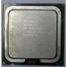 Процессор Intel Celeron D 326 (2.53GHz /256kb /533MHz) SL98U s.775 (Электрогорск)