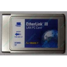 Сетевая карта 3COM Etherlink III 3C589D-TP (PCMCIA) без LAN кабеля (без хвоста) - Электрогорск