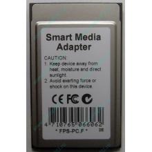 Smart Media PCMCIA адаптер PQI (Электрогорск)