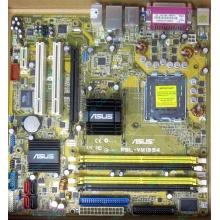 Материнская плата Asus P5L-VM 1394 s.775 (Электрогорск)